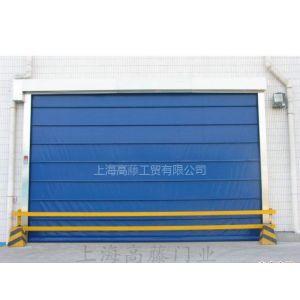 上海高藤门业 供应柔性快速重叠门 快速隔离的作用 从而保证车间空气质量无尘等级