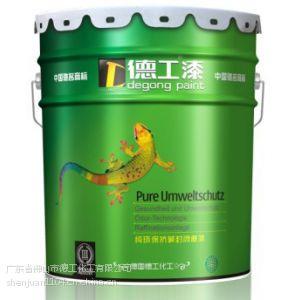 供应中国10佳涂料品牌免加盟费代理品牌油漆涂料德工漆你的