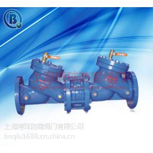 供应批发生产防污隔断阀,HS41X-16C/Q