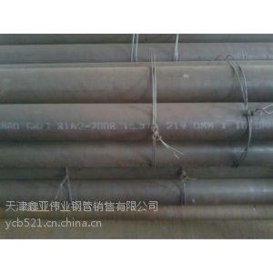 供应12CrMoG合金管-规格齐全(大无缝)