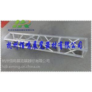供应铝合金桁架,室外大型展览器材舞台桁架,40铝架