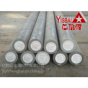 供应供应X102CrMo17轴承钢-X102CrMo17轴承钢价格