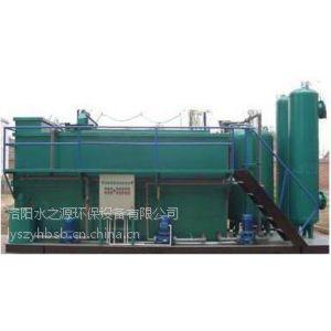 工业废水处理设备 专业生产厂家 直销批发价