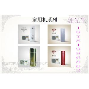 供应2014恒跃空气能价格/空气能热水器批发零售