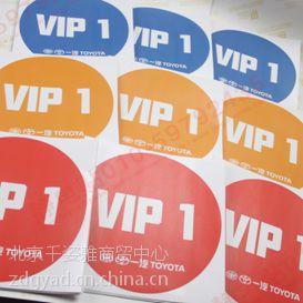 北京静电贴(静电膜)印刷制作
