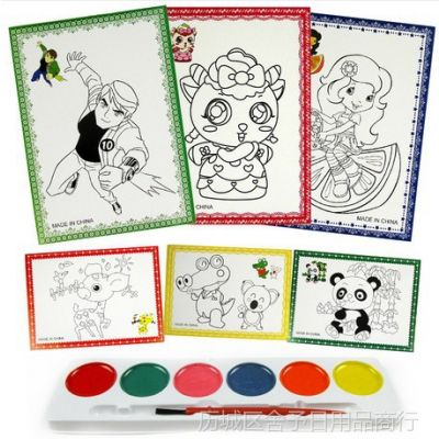 跑江湖夜市地摊儿童手绘填色水彩画 幼儿园DIY 手工制作6色 涂鸦