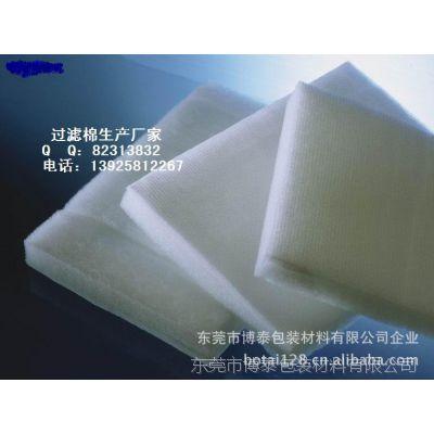 过滤海绵,鱼缸过滤棉,10-60PPI过滤棉