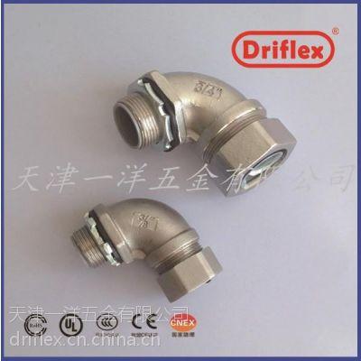 DRIFLEX 厂家直销不锈钢接头