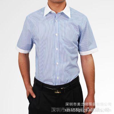 2014新款 职业男女商务衬衫 办公室白领工作服衬衫 格子衫