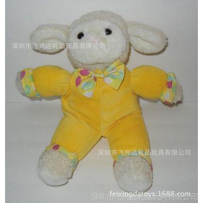 超柔软可爱的羊羊小公仔毛绒玩具小羊宝宝穿黄色连体衣服系花结