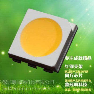 专业代工SMD LED分光编带真空包装 品质保证服务