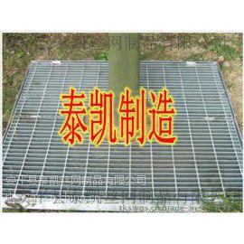 钢格板供应商污水厂钢格板脚踏网泵房脚踏板