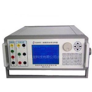 供应0.02级 电能表校验仪