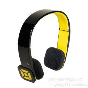 供应折叠式立体声蓝牙耳机 无线蓝牙耳机 通用型手机(三星 苹果 HTC  诺基亚 小米 ....)