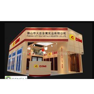 供应广州展台设计搭建