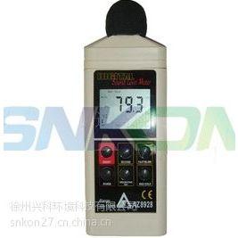 供应噪声检测仪使用厂房车间噪声检测 噪音检测仪的参数范围