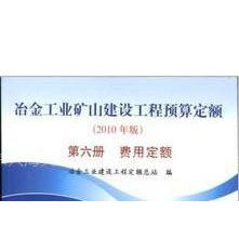 供应冶金建筑安装工程资料管理软件 2011版