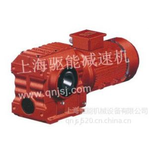 供应KAT157齿轮减速器KAF127螺旋锥齿轮减速机厂家批发