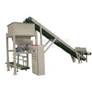 供应惠文机械有机肥定量包装秤厂家