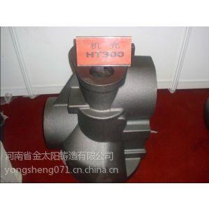 供应螺杆压缩机铸件 空压机机壳铸件 耐高压铸件