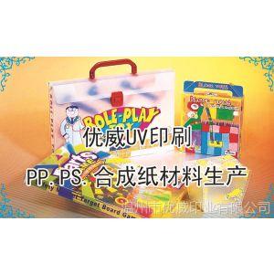 供应ps包装盒,pvc塑料盒,透明盒