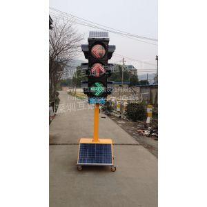 供应300太阳能信号灯、太阳能移动信号灯、一体式太阳能移动信号灯、交通信号灯、四项三单元信号灯