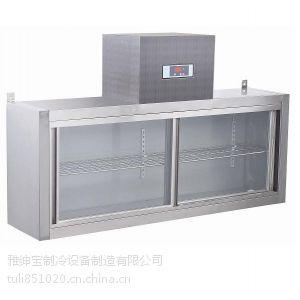 保鲜柜/挂墙柜/展示柜/冷柜/食品机械/冷藏柜/展示冷柜/墙壁柜