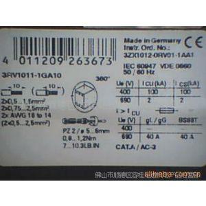 供应西门子电动机保护器3RV1011-1GA10