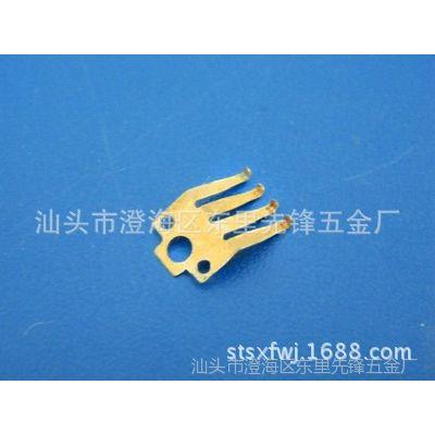 先锋五金厂厂家直销批发玩具五金配件 电子配件电路板触片DL046