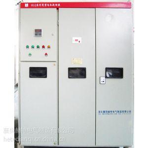 1200kw电机水阻柜