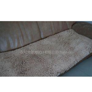 供应雪尼尔面料、地毯卷材
