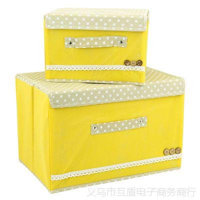 韩式时尚卡秀扣扣无纺布 收纳 收纳盒 储物 整理箱 家居用品