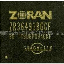 供应ZR36490测试架数码相机BGA测试架