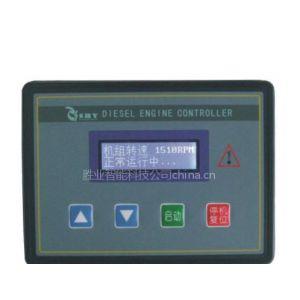 供应智能柴油机控制器SHY-100