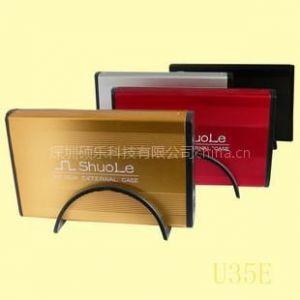 供应3.5寸台式机串口硬盘用转换为USB移动硬盘盒支持sata1 sata2
