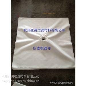 供应工业滤布 工业压滤机滤布 脱水机滤布