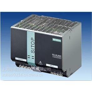 供应西门子SITOP电源6EP1457-3BA00