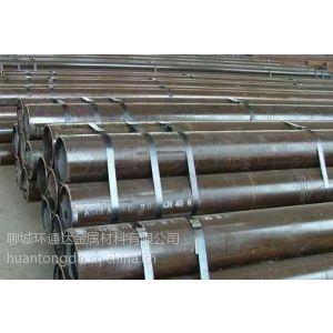 供应聊城P91合金管用途,P91合金管厂家,P91合金管规格