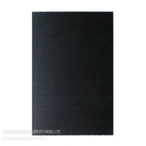 0.8mm厚环保黑色磨砂PP片材