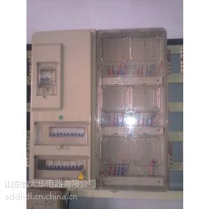 供应供应六表位电表箱-透明电表箱厂家直供