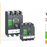 供应供应施耐德NSX塑壳断路器NSX100H TMD 80 3P3D F正品现货