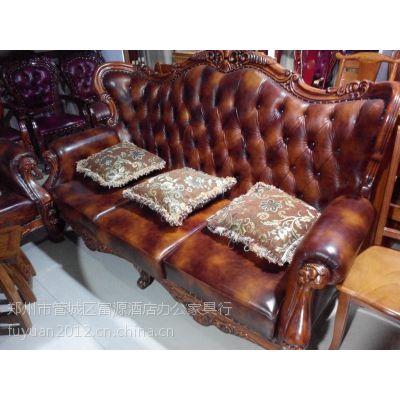 供应样品处理新古典沙发|真皮沙发|高档实木雕刻酒店沙发3 2 1组合一套