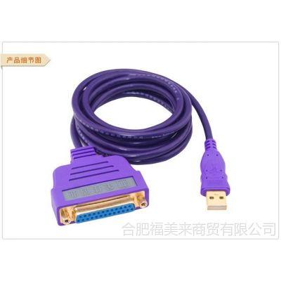 供应金佳佰业 USB转并口打印机线DB25针转接线 USB转老式接口线 25孔