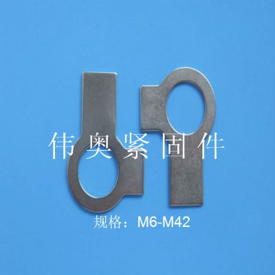 供应304不锈钢双耳止动垫圈GB855临沂不锈钢螺丝