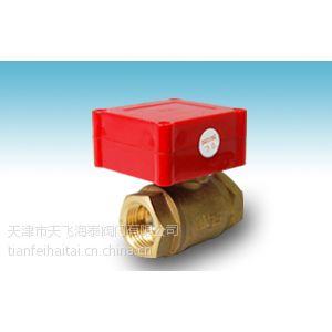 供应CWX-20A水表前置阀天津电动球阀智能阀门