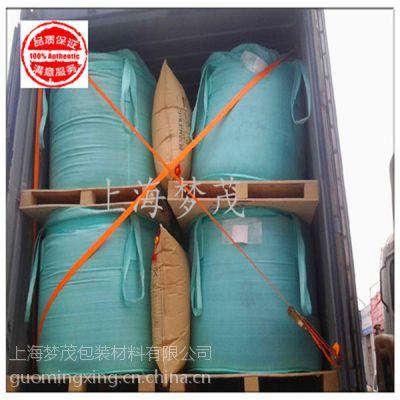 江苏集装箱缓冲气袋60*150cm厂家直销量大优惠全国发货质优价低品种全