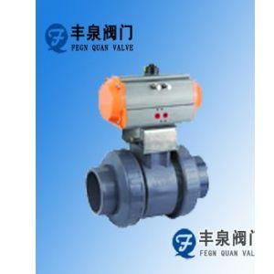 供应UPVC气动塑料球阀,气动塑料球阀价格