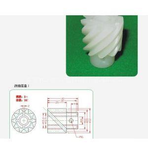 供应工业塑胶 Panasonic/松下 螺旋齿轮、直齿轮、设备喷嘴