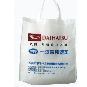 供应订做无纺布手提袋 无纺布包装袋 广告袋 礼品袋 服装袋 免费设计