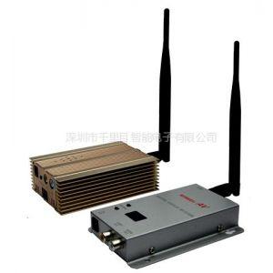 供应无线视频传输2500米1.2G15频点 3000亮瓦收发器